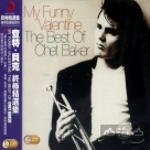 終極精選集(2CD) My Funny Valentine:The Best Of Chet Baker