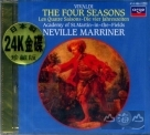 【24K金版】韋瓦第四季 Vivaldi:The Four Seasons