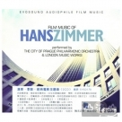 經典電影主題曲 Hans Zimmer Greatest Movie Themes