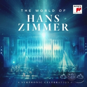 交響禮讚:漢斯季默的音樂世界( 進口) The World of Hans Zimmer - A Symphonic Celebration