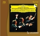 【預購】【SACD】布拉姆斯:匈牙利舞曲 Brahms: 21 Hungarian Dances