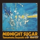 【日版】午夜甜心 Midnight Sugar