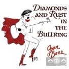 【SACD】鬥牛場上的鑽石與灰燼 Diamonds and Rust in the Bullring