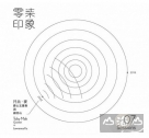 【SONY降價】零柒印象 07 Sessions