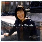 莫札特鋼琴奏鳴曲 Mozart:The Piano Sonatas
