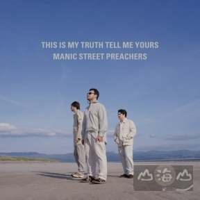 我說了實話,那你呢? 20周年豪華紀念盤  This is My Truth Tell Me Yours: 20 Year Collectors' Edition