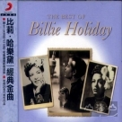 經典金曲 The Best of Billie Holiday