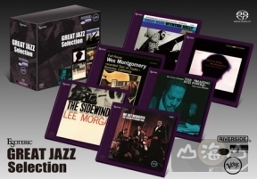 【SACD】GREAT JAZZ Selection