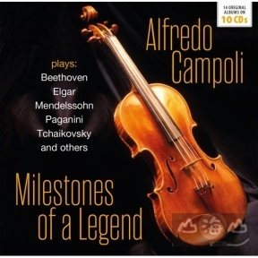 【預購】Milestones of a Legend 10-CD Holland Classical