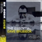 世紀典藏 The Essential Dave Brubeck