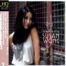 【HQCD】WOMAN IN LOVE被愛的女人