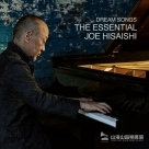夢幻精粹 久石讓 DREAM SONGS: THE ESSENTIAL JOE HISAISHI