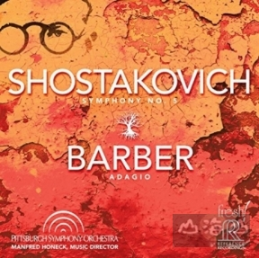 【SACD】蕭士塔高維契:D小調第五號交響曲 ; 巴伯:弦樂慢板 SHOSTAKOVICH : SYMPHONY NO.5 IN D MINOR, OP.47 ; BARBER : ADAGIO FOR STRINGS