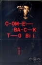 COME BACK TO Bii(平裝版)