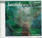 【預購】【XRCD】祕密花園之歌 Songs From A Secret Garden