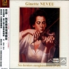 吉奈努芙最後現場錄音 Ginette Neveu:Her Last Recordings