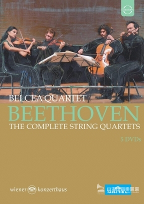 【DVD】貝多芬:弦樂四重奏全集 The Complete String Quartets