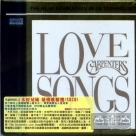 【XRCD】木匠兄妹 最情歌精選 The Carpenters Love Songs
