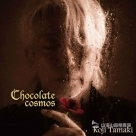 【預購】【日版】Chocolate cosmos