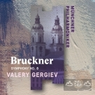布魯克納:第八號交響曲 Bruckner: Symphony No. 8 (recorded live at St. Florian)
