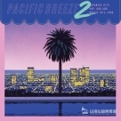 【進口版】太平洋和風 2:1972 - 1986 日本 City Pop、AOR 與 Boogie 傑作選 Pacific Breeze 2: Japanese City Pop, AOR & Boogie 1972-1986