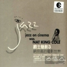 爵士魅影3納京高的電影世界 Jazz on Cinema With Nat King Cole