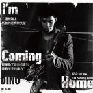 I′m Coming Home