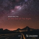 【進口版】夜之盡頭 In The End Of The Night