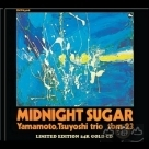 【24K金】午夜甜心 Midnight Sugar