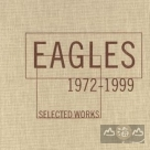 1972-1999經典全紀錄 (4CD) Selected Works 1972-1999 (4CD)