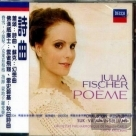 蕭頌:詩曲&蘇克:幻想曲&佛漢威廉士:雲雀飛翔 Chausson:Poeme&Suk:Fantasy&Vaughan Williams:The Lark Ascendi
