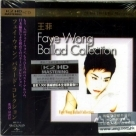 【K2HD】Faye Wong Ballad Collection
