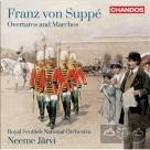 【SACD】蘇佩:序曲與進行曲 OVERTURES AND MARCHES