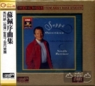【XRCD】蘇佩序曲集 Suppe: Overtures