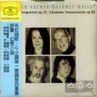 布拉姆斯︰鋼琴四重奏;舒曼︰幻想小曲集 Brahms: Quartet For Piano, Violin, Viola, Cello op.25 ; Schumann: Fantasiestucke op.88 (For Piano Trio)