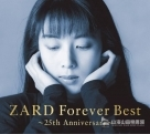 【日版】ZARD Forever Best ~25th Anniversary~(Blu-spec CD2 4枚組)