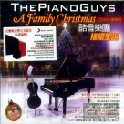 搖擺聖誕 A Family Christmas CD+DVD豪華版