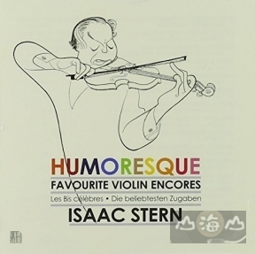 【SACD】幽默集:小提琴安可小品``Humoresque``Favorite Violin Encores