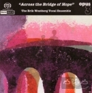 【SACD】願望之橋 Across the Bridge of Hope