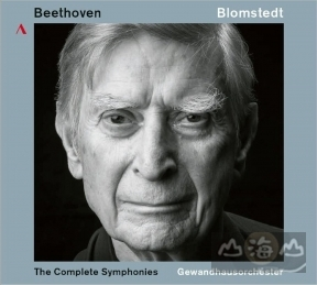 貝多芬:交響曲全集 Beethoven: The Complete Symphonies