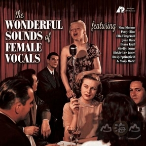 【SACD】美妙發燒女聲 The Wonderful Sounds of Female Vocals