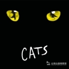 【黑膠唱片LP】貓劇 Cats - Original 1981 London Cast Recording