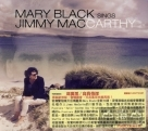 寫我情深 Mary Black Sings Jimmy MacCarthy