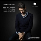 【預購】【進口版】Beethoven: The Complete Piano Sonatas