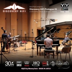 【HQCD】爵士傳奇 Discovery HiFi Prologue 01
