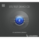 STS 4號頂級測試片 STS TEST DEMO CD VOL.4