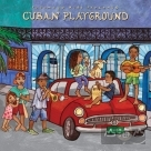 古巴遊樂場 Cuban Playground