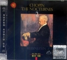 【SACD】蕭邦夜曲 II Chopin: The Nocturnes Vol.2