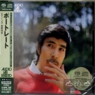 【SACD】菅野邦彦的世界[Portrait - The World of Kunihiko Sugano]