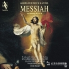 【SACD】韓德爾 : (彌賽亞)全曲 Handel : The Messiah, HWV 56